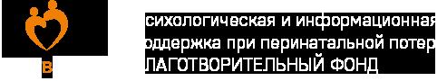 Светлана_3