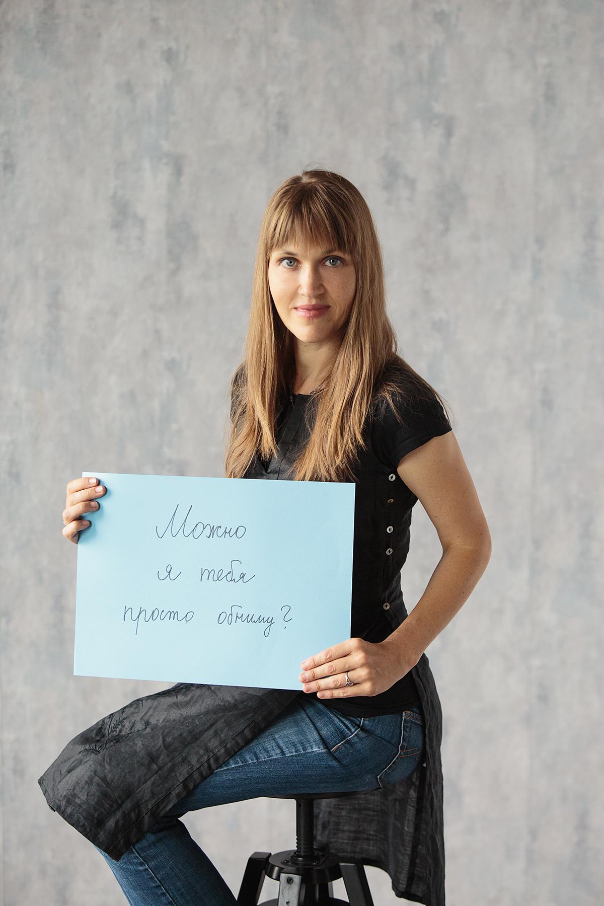МАРИЯ    В 2011 году потеряла доношенную дочку во время родов,  Машу саму еле спасли - было сильное кровотечение.  У Маши есть сын от первой беременности.
