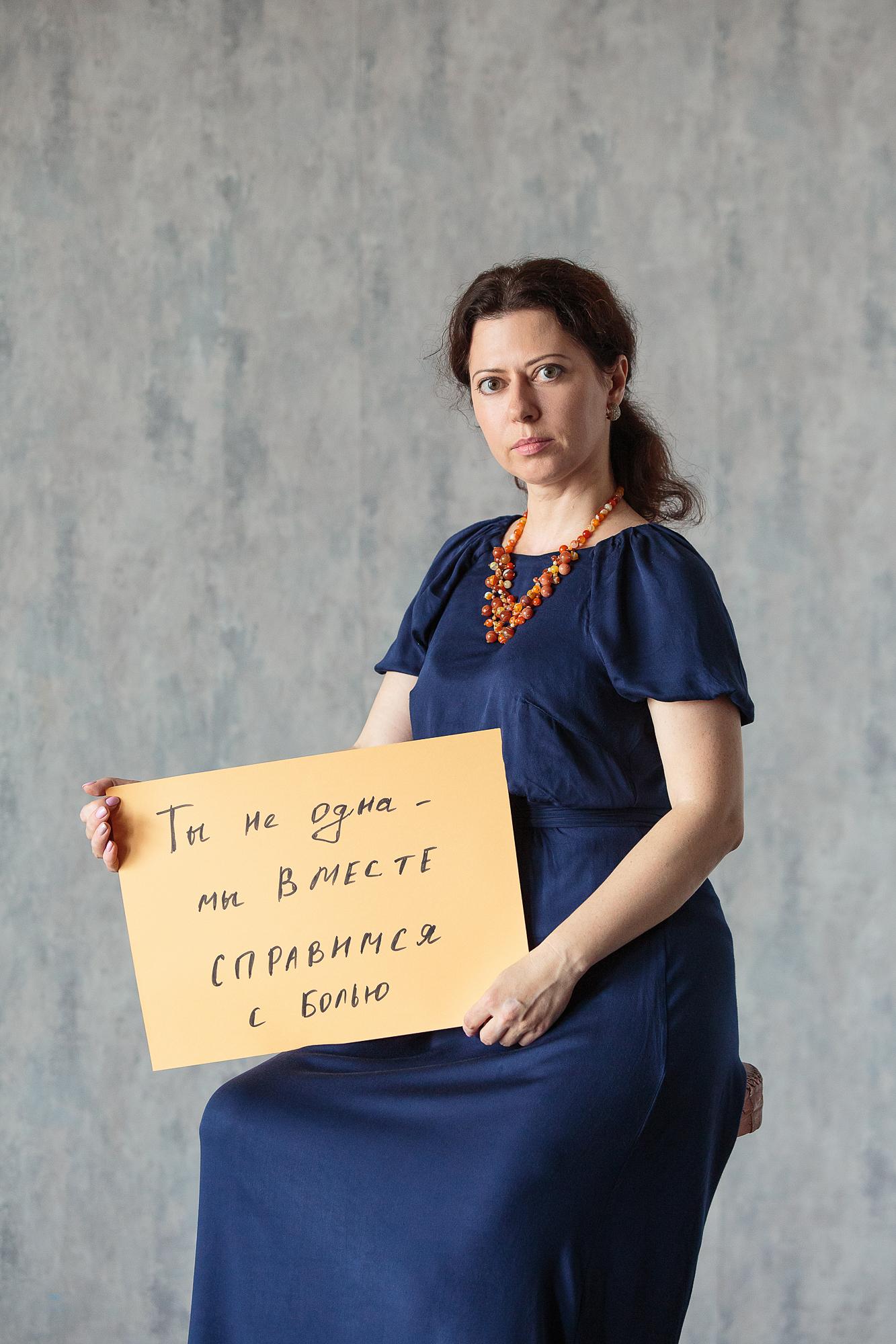 ЕЛЕНА    Пережила прерывание беременности по медицинским показаниям на 15-16 неделе в одном из московских роддомов. Елена просила пригласить психолога, но в столичном роддоме ей ответили:
