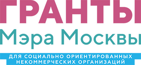 Лого-ГММ