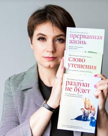 Валентина-Маркина
