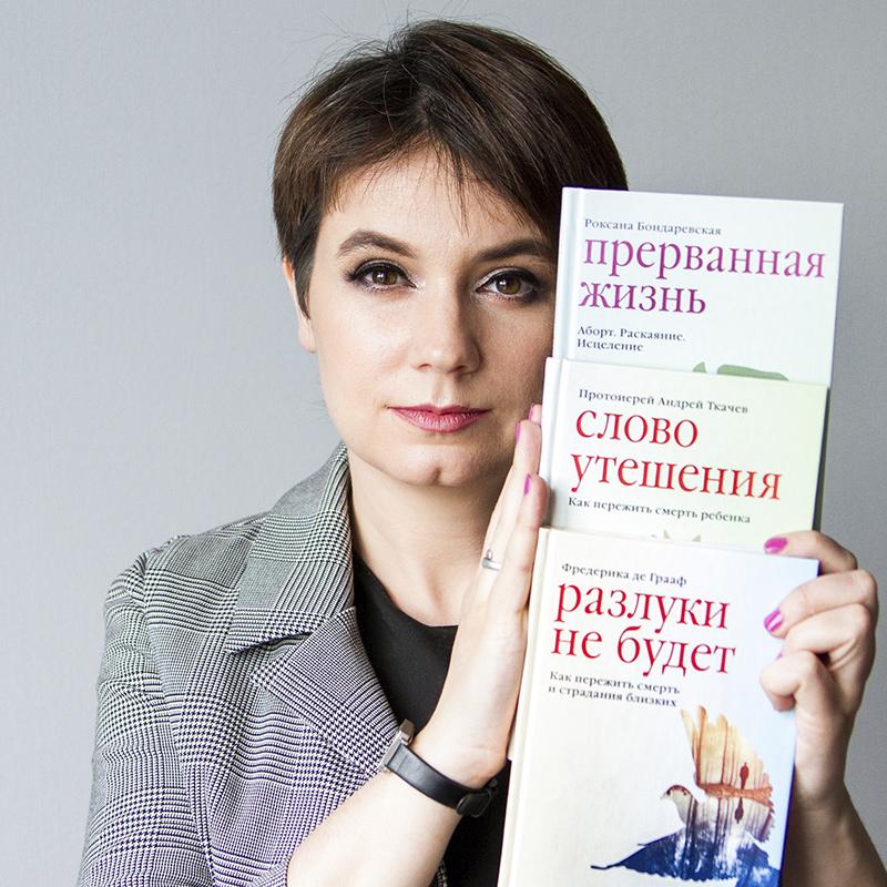 Валентина-Маркина-(просит-эту-фото)