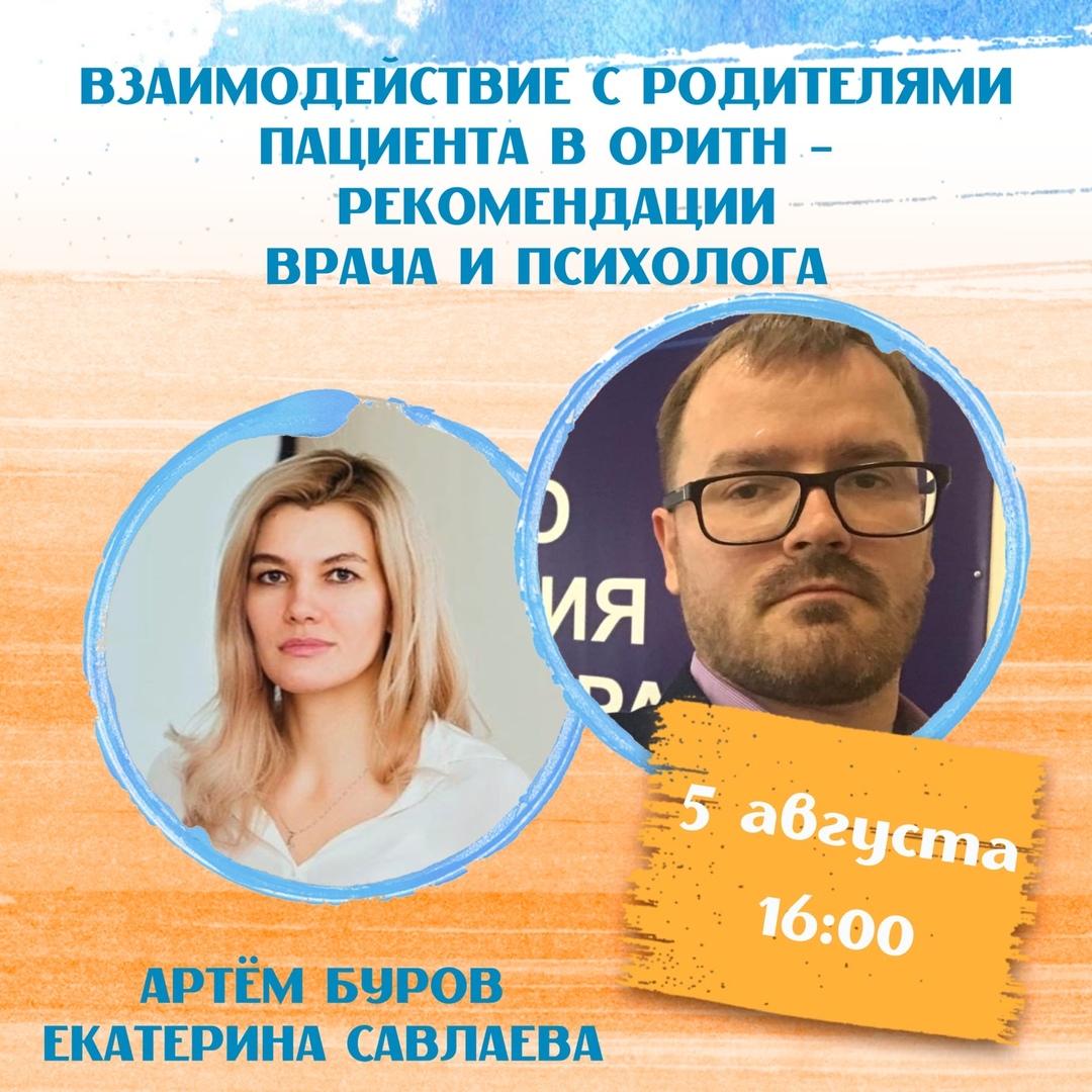 Савлаева