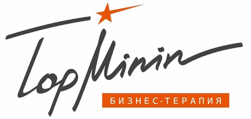 минин