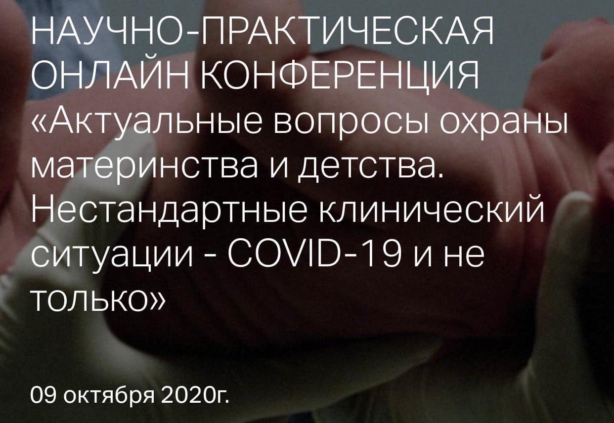 WhatsApp Image 2020-10-08 at 10.08.55