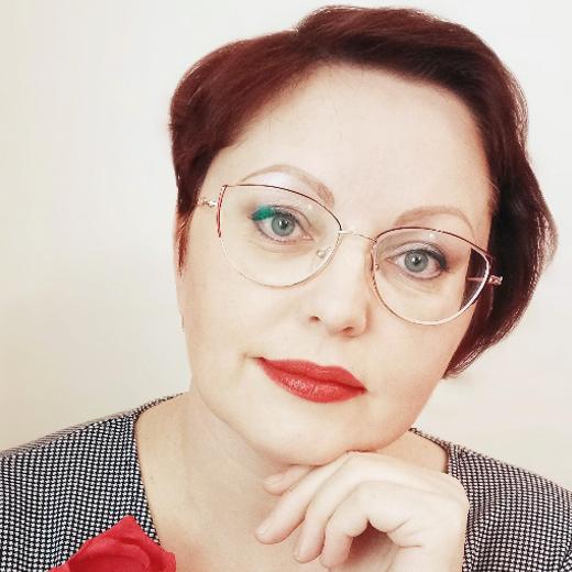 Ершова Елена