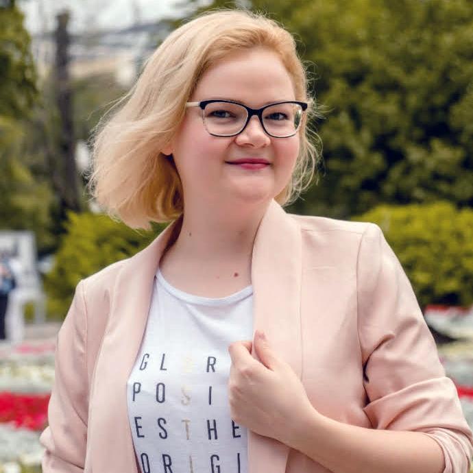 Севостьянова Екатерина Петровна