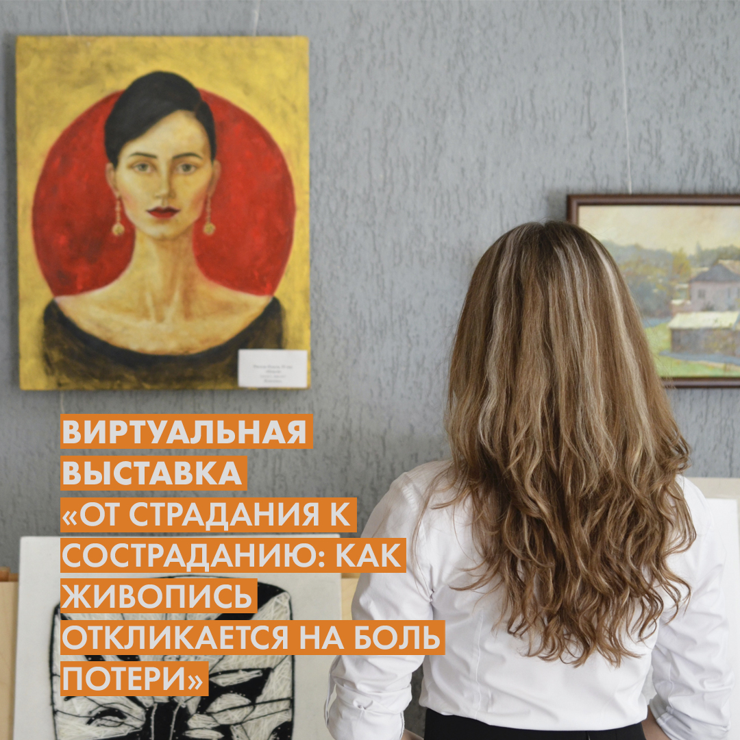 АРТ ПОИНТ 01