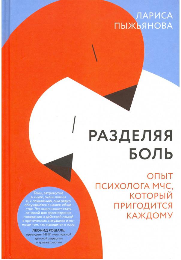 003_Л.-Г.-Пыжьянова